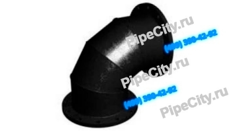 Колено (отвод 90*) чугунное ВЧШГ фланцевое УФ Ду 150