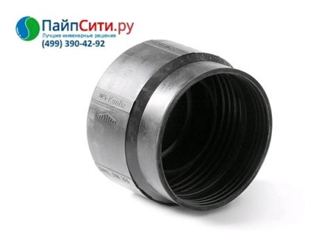 Переход на пластик KONFIX Dn 50 PAM-Global® SML