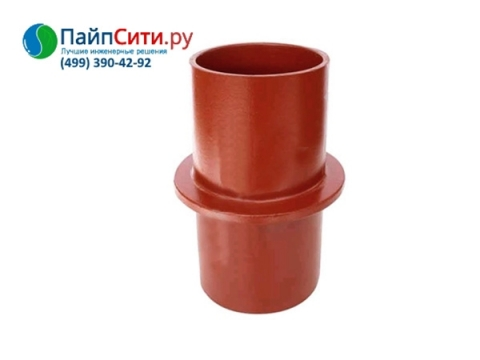 Кронштейн стояка чугунный канализационный безраструбный Dn 70 PAM-Global® SML