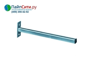 Консоль одинарная L=240 мм PAM-Global® SML