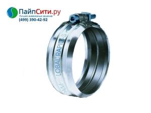 Соединительный хомут Dn 150 Rapid-S-W2 PAM-Global® SML