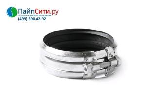 Соединительный хомут Dn 125 Rapid-S-W2 PAM-Global® SML