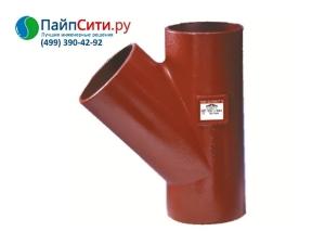 Тройник 45˚ Dn 50х50 PAM-Global® SML